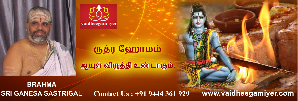 iyer for navagraha homam in chennai