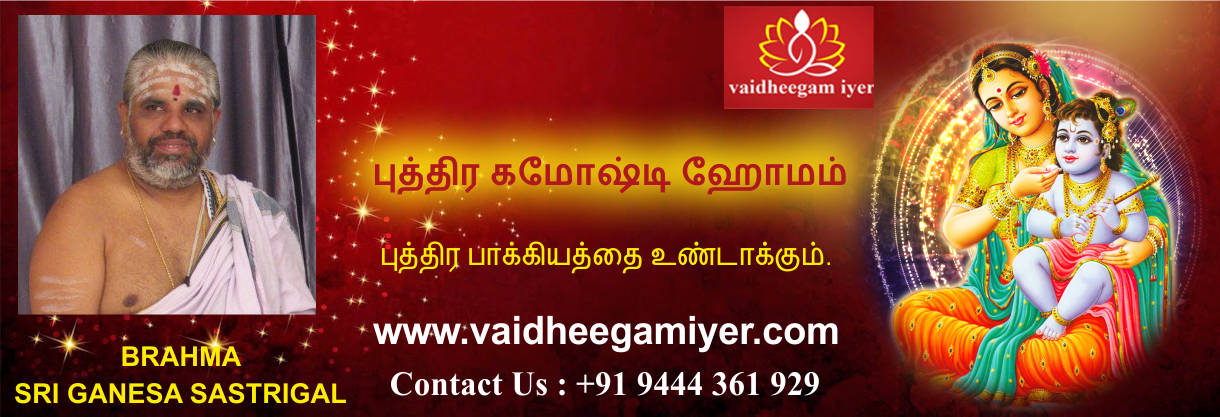 iyer for marriage in chennai
