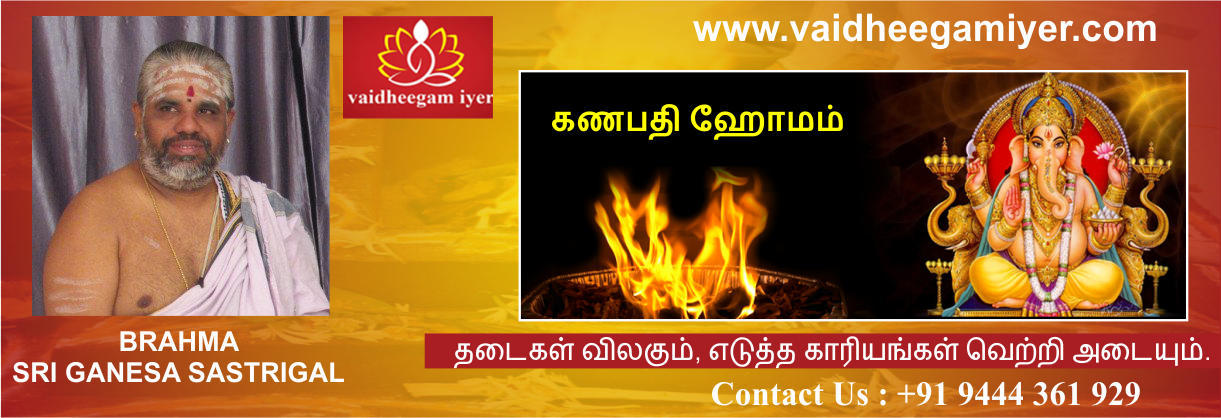 homam services in chennai