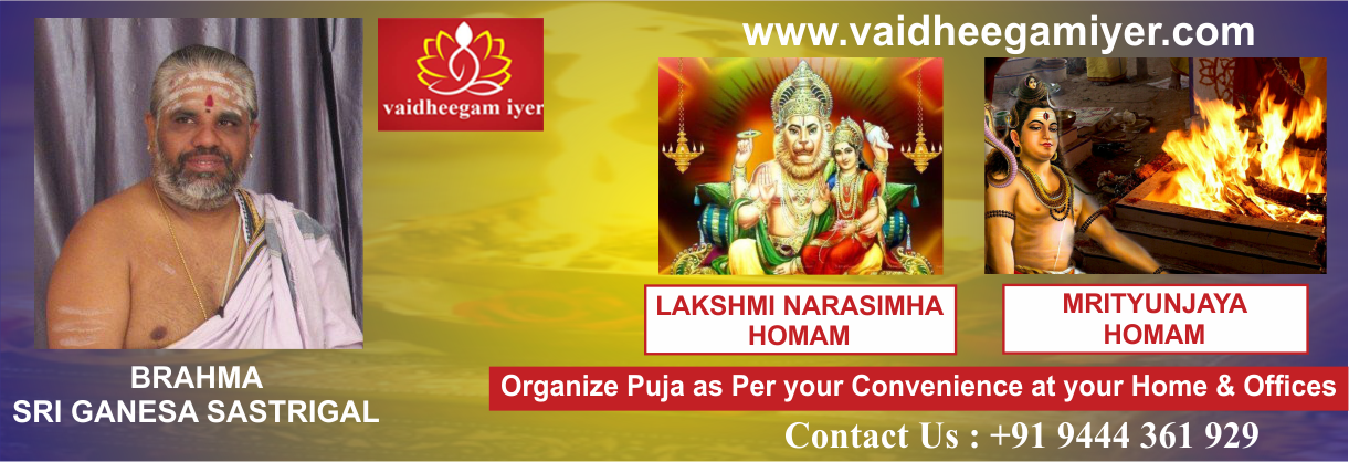 puja services in chennai