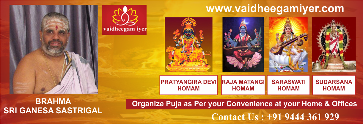 gokulashtami pooja video CD online