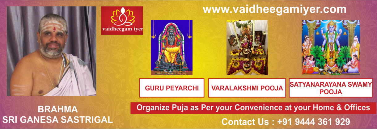 pooja services in chennai