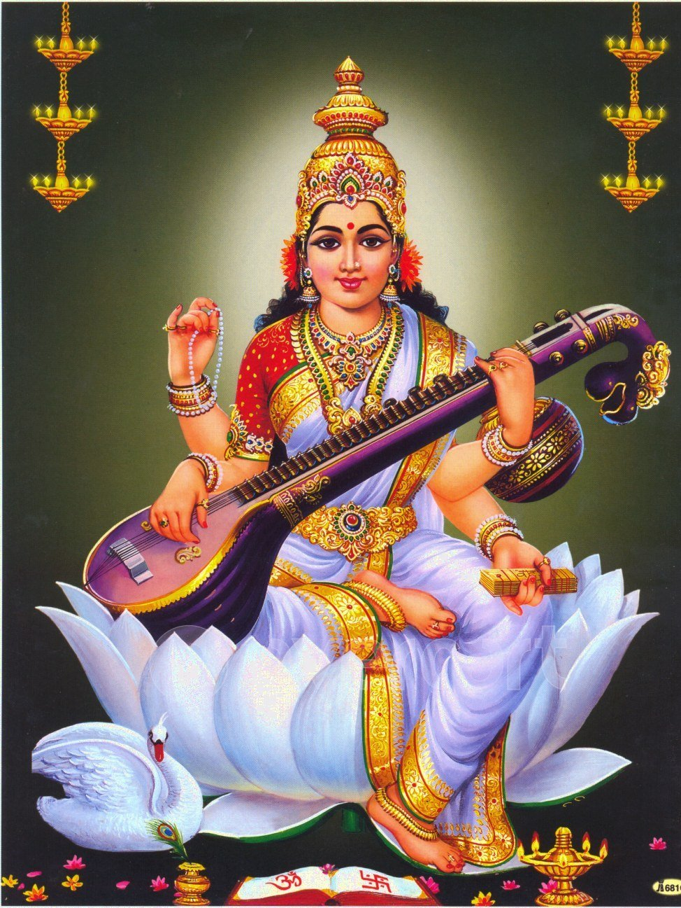 Top Wallpaper Lord Saraswati - saraswathi-homam  Best Photo Reference_183665.jpg